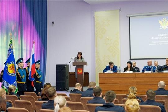 Алевтина Федорова приняла участие в заседании коллегии УФССП по Чувашской Республике – Чувашии