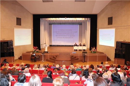 В Чебоксарах и Новочебоксарске состоялся семинар для педагогов школ по вопросам профилактики суицидов