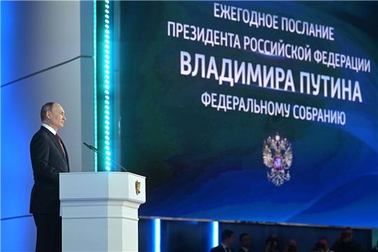 Комментарий Уполномоченного по правам ребенка к Ежегодному Посланию Президента Российской Федерации Владимира Путина Федеральному Собранию