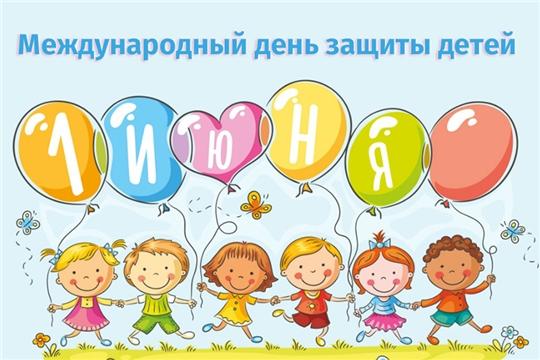 Поздравление Уполномоченного с Международным днем защиты детей!