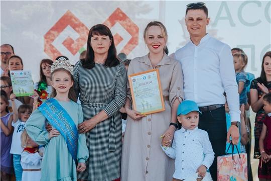 Уполномоченный приняла участие в Республиканском фестивале молодых семей