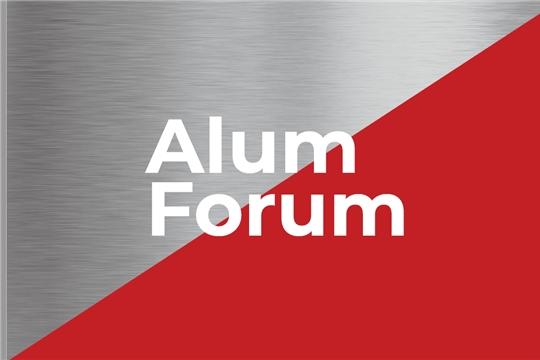 Приглашаем принять участие в форумах «AlumForum 2021»  и «ArchGlass 2021»