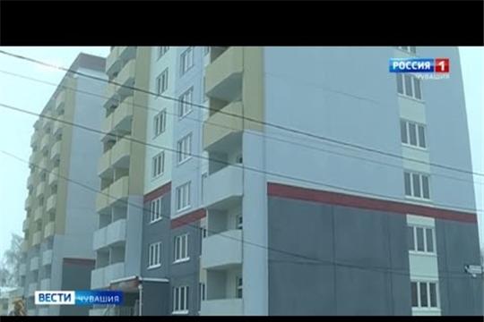 В Чебоксарах 15 многодетных семей и 140 детей-сирот получат квартиры