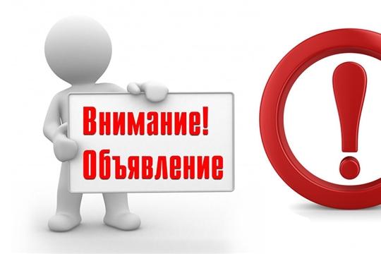 Собрание кредиторов ООО «Победа» состоится в форме заочного голосования