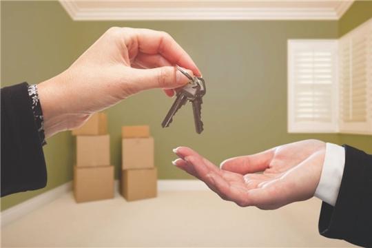 В Чувашии проходят аукционы на приобретение жилья для детей-сирот