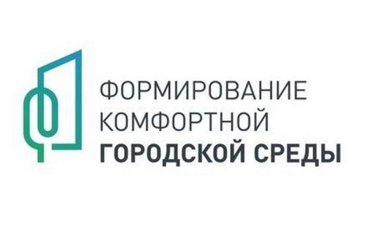 Главный архитектор Чувашии Александр Шевлягин призвал принять активное участие в голосовании за благоустраиваемые территории