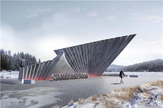 Подведены итоги Всероссийского конкурса на проект мемориала «Строителям безмолвных рубежей»