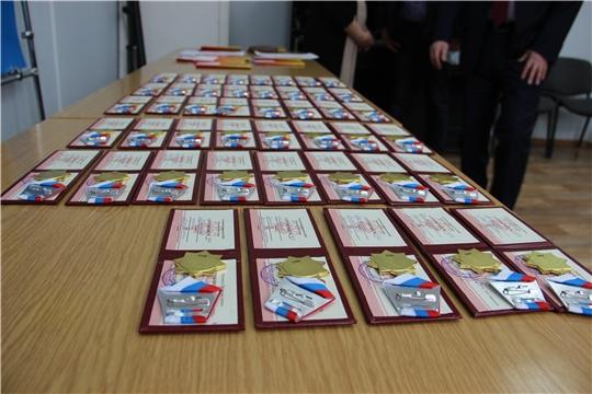 В Чебоксарах состоялась церемония награждения почетным знаком «За добросовестный труд в ЖКХ»