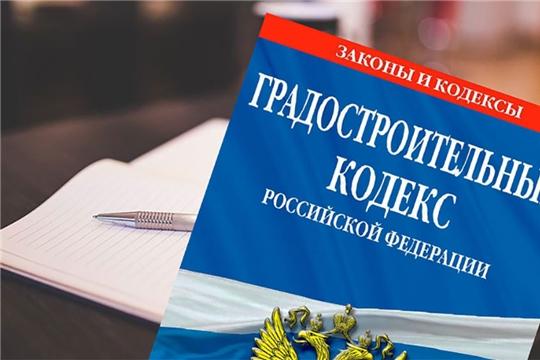 Минстрой провел обучающий семинар с государственными и муниципальными заказчиками