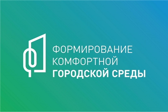 На Платформу обратной связи загружена информация по 74 объектам благоустройства для предстоящего онлайн-голосования