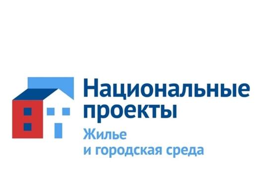 Молодые семьи г. Чебоксары благодаря государственной поддержке улучшают жилищные условия