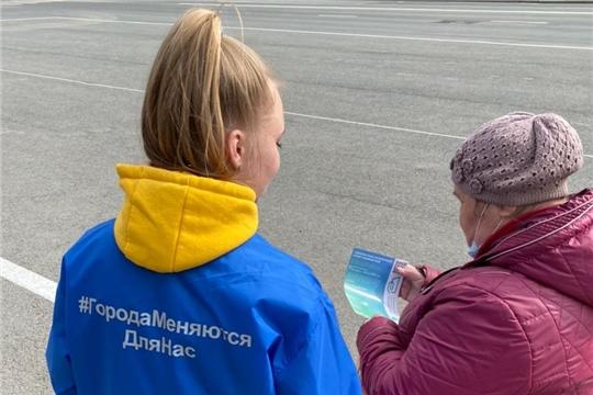 24 апреля во всех городах и районах Чувашской Республики прошел Всероссийский субботник