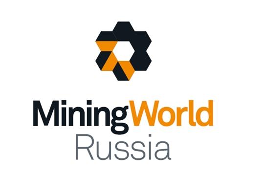 Cостоится 25-я международная выставка MiningWorld Russia 2021