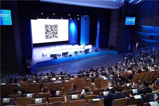 Всероссийская конференция инфраструктуры развития предпринимательства