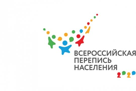 Всероссийская перепись населения пройдет в сентябре 2021 года