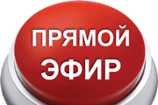 26 февраля пройдет прямой эфир по вопросам защиты прав граждан при взыскании задолженности коллекторскими агентствами