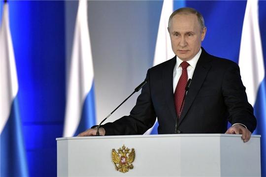 21 апреля в 12:00 Президент России Владимир Путин обратится с Посланием Федеральному Собранию