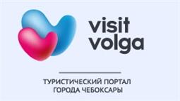 Туристический сайт города Чебоксары