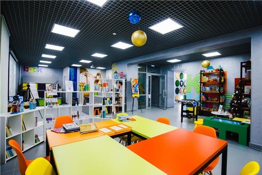 Открытие библиотеки нового поколения - библиотеки имени Валентины Чаплиной