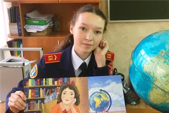 Юная художница из Чебоксар приглашена на интенсивное обучение образовательного центра «СИРИУС»