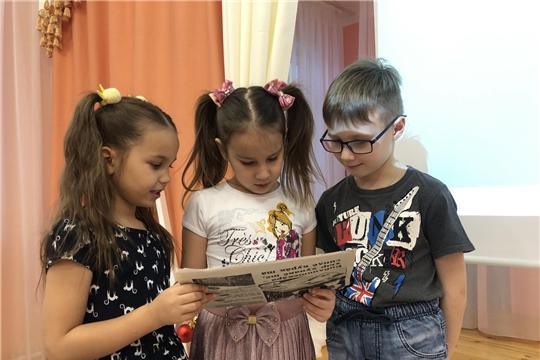 В День российской печати в детских садах города Чебоксары проходят информационные часы