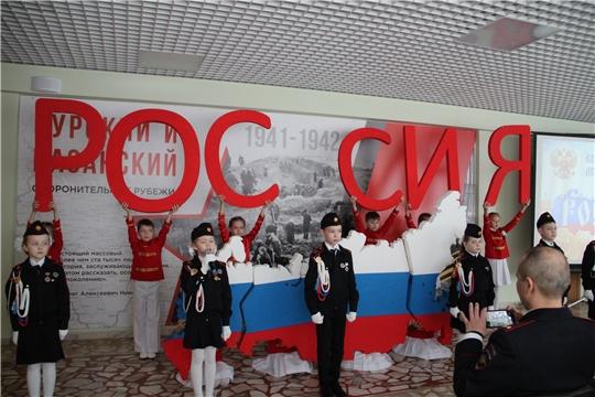 В столичной школе №37  состоялось торжественное открытие Центра военно-патриотического воспитания