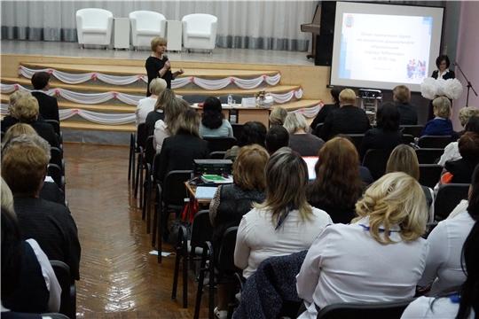 Состоялось отчетное совещание проектных групп детских садов города Чебоксары