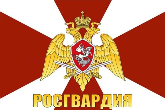 Управление Росгвардии по Чувашии ведет подбор кандидатов для поступления на учебу в военные вузы России