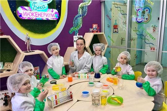 В чебоксарском детсаду открылась современная лаборатория