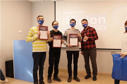 Воспитанники чебоксарского «Кванториума» завоевали «серебро» на хакатоне iVision-2021
