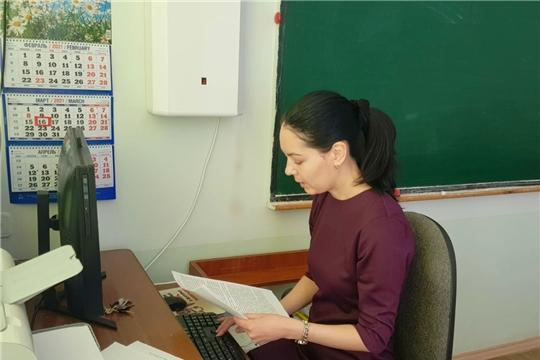 В столице состоялось оnline-заседание городского методического объединения педагогов-психологов
