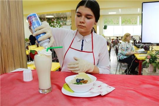 Здоровое питание глазами школьников: в Чебоксарах состоялся очередной челлендж «Завтрак с победителем»
