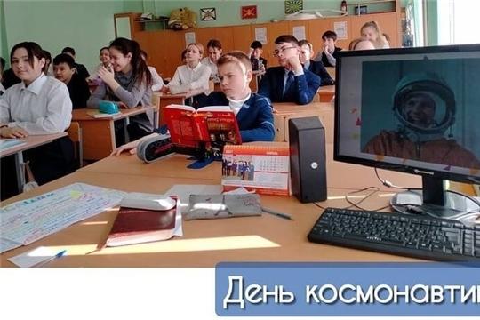 Столичные школьники присоединились к празднованию Дня космонавтики