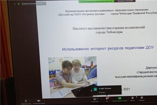 В детских садах столицы организованы обучающие встречи в рамках реализации системы наставничества