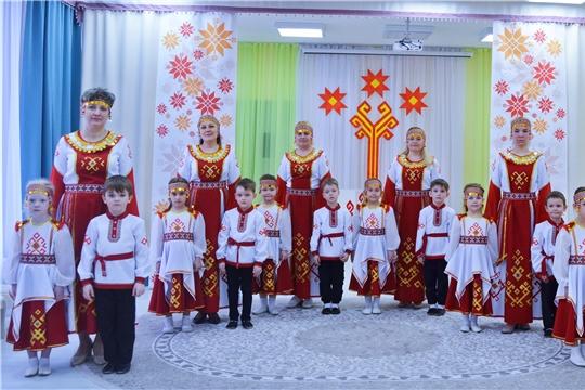 В детских садах столицы продолжается неделя чувашской культуры