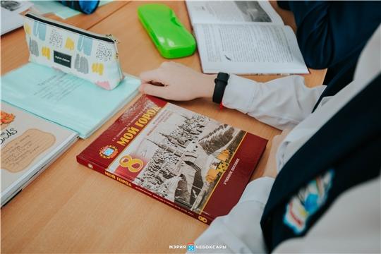 В Чебоксарах презентовали новый учебник «Мой город» для 8 классов