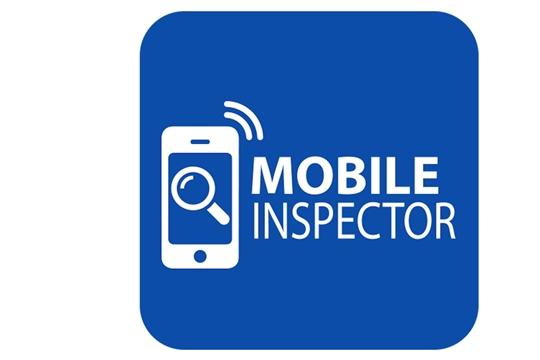 Мобильные группы Чебоксар - активные пользователи приложения «Мобильный инспектор»