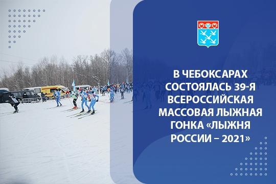 #Лыжня_России