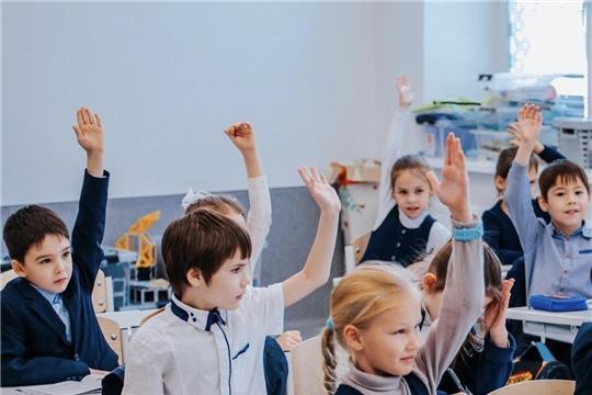 В школах Чебоксар 24 февраля уроки для 1-11 классов пройдут дистанционно