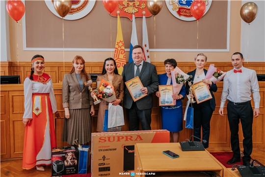 В Чебоксарах наградили победителей городских профессиональных конкурсов среди педагогов