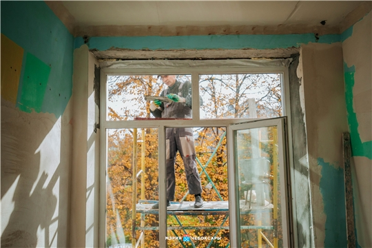 В Чебоксарах стартовали конкурсы на определение подрядчиков для капремонта 20 школ и детсадов