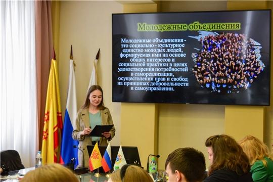 В Чебоксарах проведена научно-практическая конференция «Чебоксары – город молодежи на Волге»