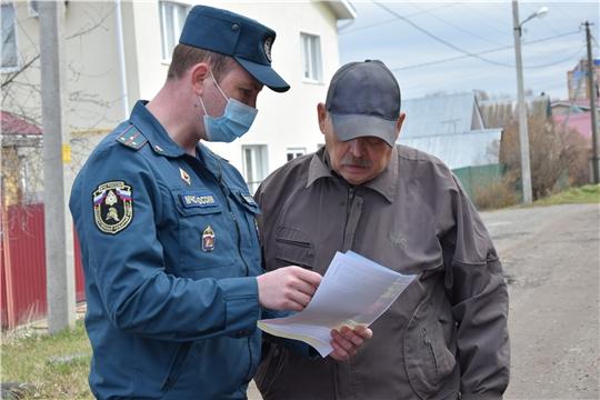 В канун Дня пожарной охраны проведен в Чебоксарах Единый день профилактики пожарной безопасности