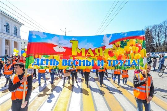Поздравление руководства города с Праздником Весны и Труда