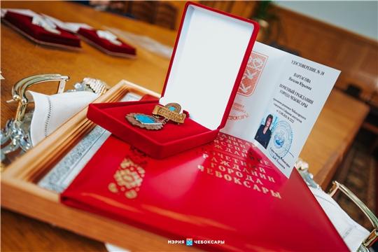 В Чебоксарах началась подготовка к выбору Почетного гражданина города