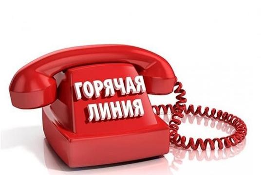 """Работает телефон """"горячей линии"""" по факту пожара в доме №10 по ул. Разина в г.Канаш"""