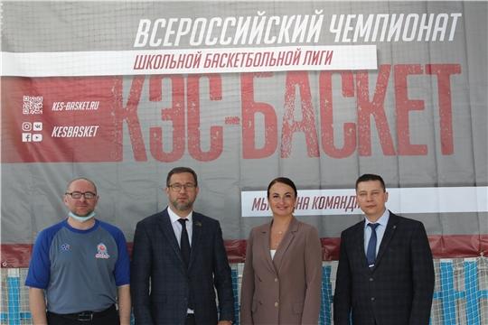Глава администрации города Канаш и представители федерального партийного проекта «Детский спорт» дали старт Чемпионату школьной баскетбольной лиги «КЭС-Баскет» в Чувашской Республике