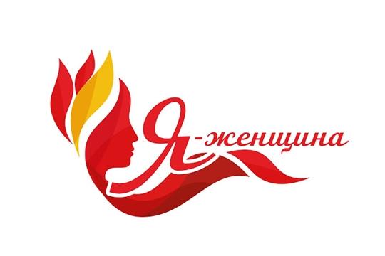 Иванова Александра – участница республиканского конкурса «Я – женщина»