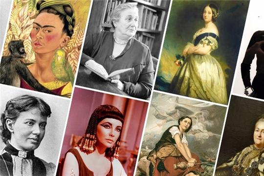 Женщины России: великие и удивительные