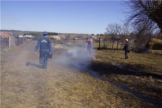 Сотрудниками ГКЧС Чувашии в ходе профилактики пожаров составлен протокол за несанкционированный пал травы в Чебоксарском районе